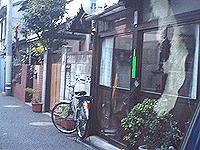 谷口さんの家