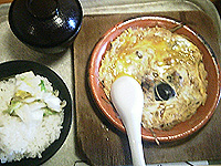 鳥徳 柳川定食