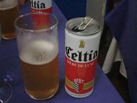 チュニジアビール セルティア