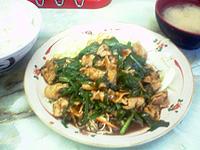くりの木 スタミナ定食