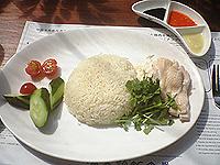 海南鶏飯食堂 チキンライス