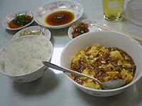 登龍 麻婆豆腐