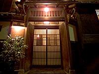 鉄板焼 Kurosawa