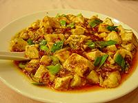 梅龍鎮酒家 山椒と唐辛子がたっぷりはいった麻婆豆腐