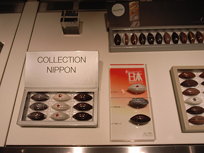 Oriol Balaguer COLLECTION NIPPON