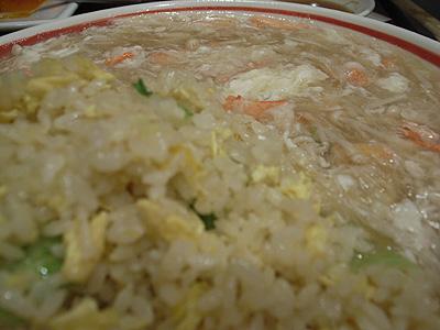 香港中国料理 阿詩瑪石