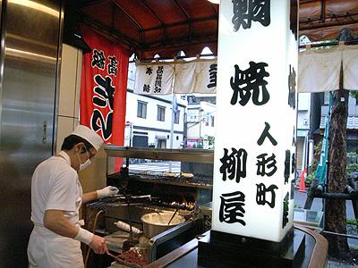柳屋 鯛焼