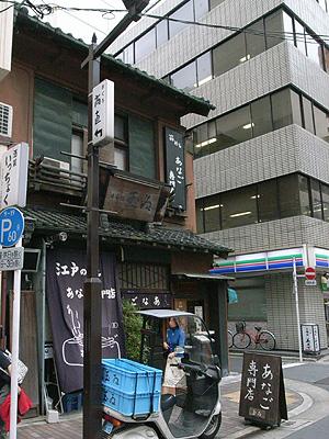日本橋 玉ゐ