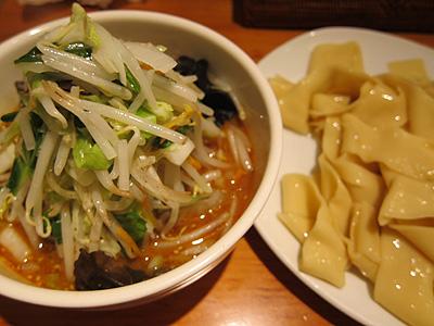 中華そば すずらん 味噌角煮つけ麺