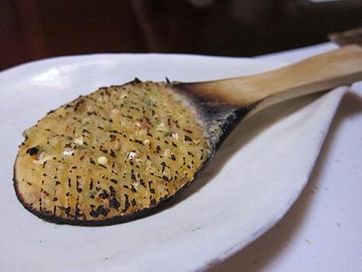東間 焼き味噌