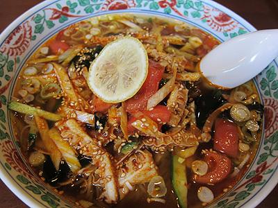 ふーみん 牛モツと葱の辛味麺
