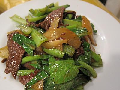 有昌(ユウショウ) 野菜炒め