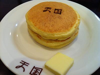 喫茶 天国 パンケーキ