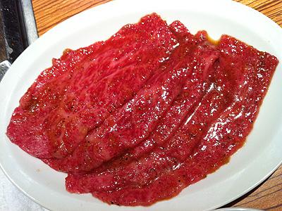 焼肉ジャンボ 白金店 ウワミスジ