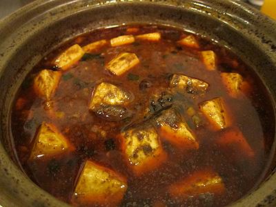 菜香新館 (サイコウシンカン) 皇帝麻豆腐