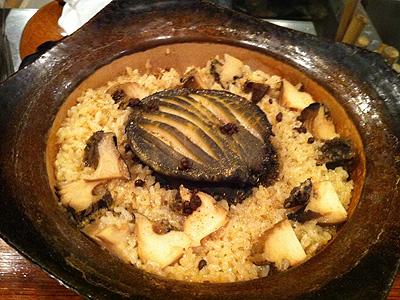 銀座 やまぐち 鮑の炊き込みご飯